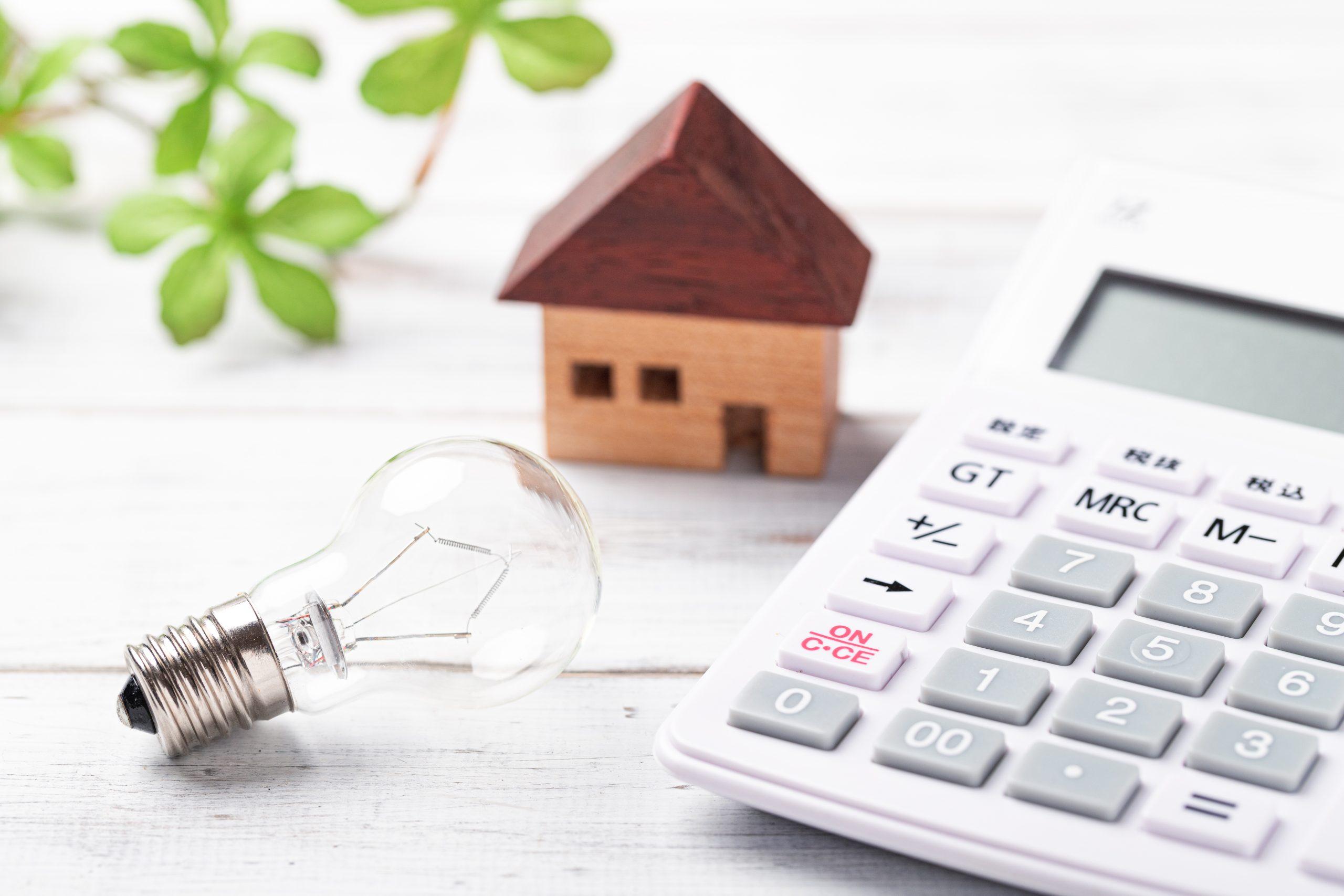 Nueva factura de la luz: Conoce los tramos de consumo